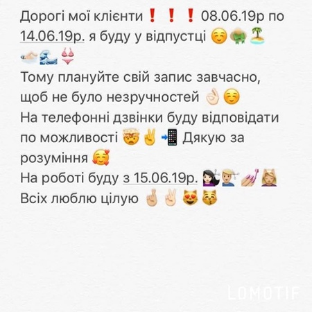 Solia_nails video
