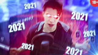 САМЫЕ АХ****ЫЕ ДРАМ КИТЫ 2021 специально ДЛЯ ТЕБЯ! УРОК & ТУТОРИАЛ ABLETON LIVE 10 | Drum Kits Packs