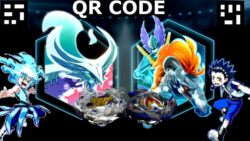 BRUTAL LUINOR L4 vs WONDER VALTRYEK V4 -QR CODE inc.-Beyblade Burst App Gameplay-Turbo UPDATE