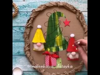 Создаем новогоднюю поделку своими руками