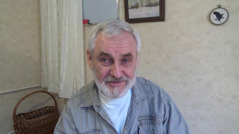 Виктор Пошетнев 17 03 19 Сила Любви