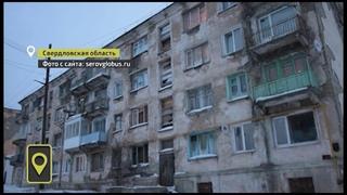 Двухметровый сталагмит из фекалий вырос в подъезде в городе Серов