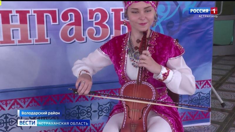 В Астраханской области возрождают интерес к музыкальному инструменту кобыз