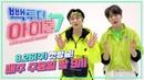 [빽투더 아이돌] Teaser-레트로 라이브 댄스 쇼! 빽투더 아이돌! @8월 26일 첫방송!