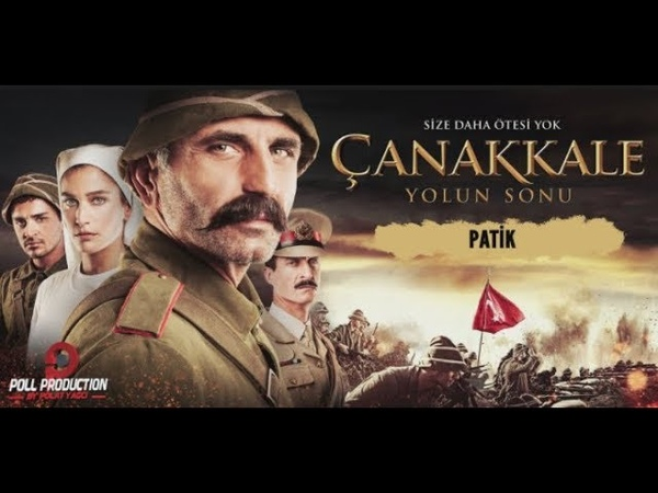 Çanakkale Yolun Sonu (2013 - HD) | Türk Filmi