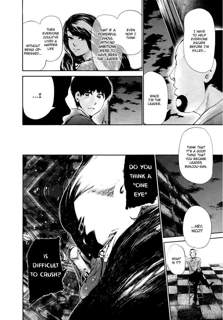 Tokyo Ghoul, Vol.6 Chapter 56 Mischief, image #18