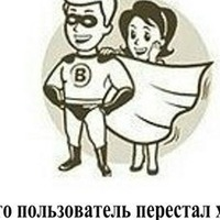 Марат Гасанов