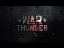 BesPoleznyi War Thunder Intro