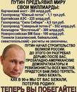 Николай Зимин фотография #3