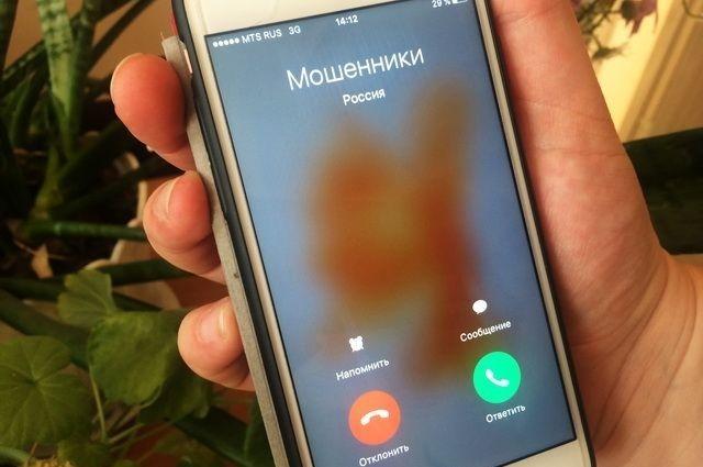 Две северянки лишились сбережений, поверив телефонным мошенникам, представившимся сотрудниками банка