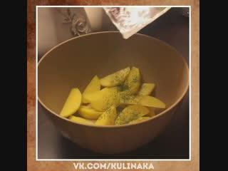 Крылышки в пикантном соусе. получается очень нежно, ароматно и усно. как же аппетитно выглядит.