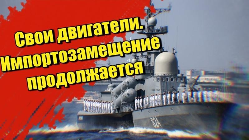 Трюк России с моторами для Адмирала Горшкова обескуражил Украину