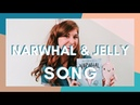 NARWHAL JELLY Song by Emily Arrow (book by Ben Clanton)