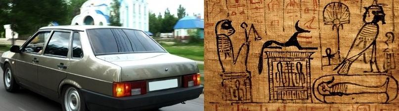 387-Папирус