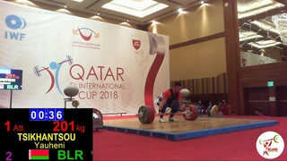 Евгений Тихонцов (BLR) - Men 96kg, IWF 5th International Qatar Cup, Doha 2018