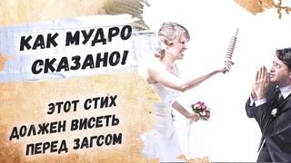 """И не поспоришь! Жизненный стих Эдуард Асадов """"Дефицит любви"""" Стихи о жизни"""