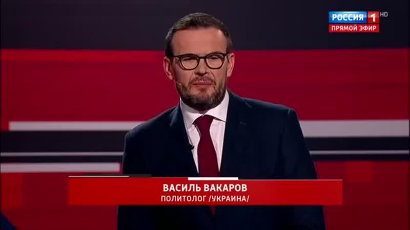 Украиной управляет БАНДЕРОВСКАЯ СВОЛОЧЬ обманывающая народ Жаркая ПЕРЕПАЛКА Соловьёва и Вакарова