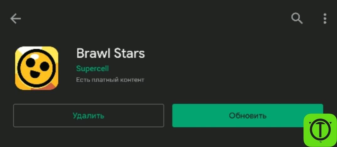 Обновление в Brawl Stars. По этому же событию,