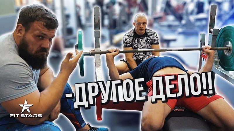 СИЛЬНЕЙШИЙ ЧЕЛОВЕК МИРА УЧИТ ЖАТЬ САМОГО ЖЕСТКОГО ПАРНЯ РОССИИ САРЫЧЕВ БЛУД ВОВК