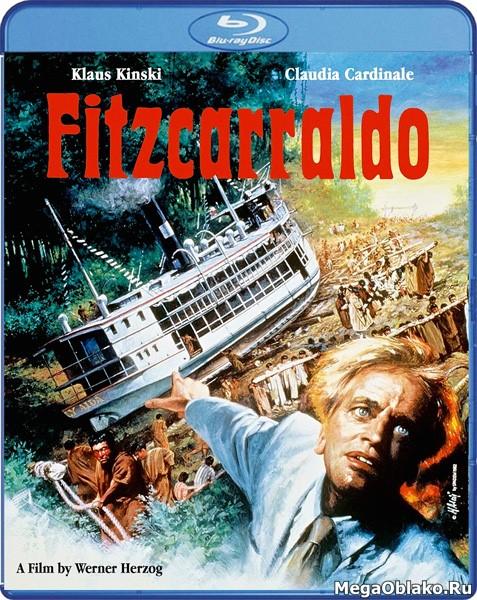 Фицкарральдо / Фитцкарральдо / Fitzcarraldo (1982/BDRip/HDRip)
