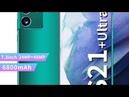 Samsung Galaxy S21 Ultra. Китайская ,,копия с AliExpress