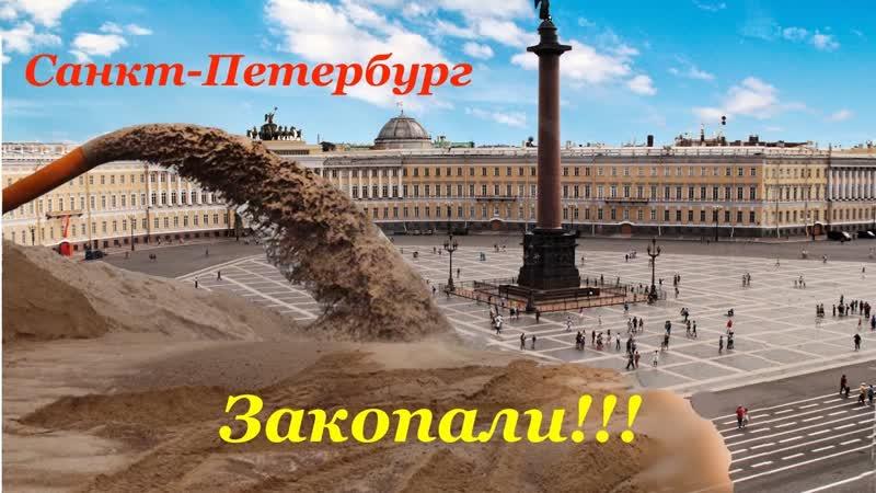 Кунгуров Алексей Фантастика Санкт Петербург закопали Разбор доказательств