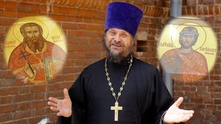 Четыре совпадения священномученика Петра Григорьева Обоянского