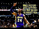 Kobe Bryant Hall Of Fame See You Again ULTIMATE MIX