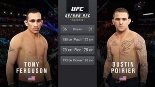 UFC 254 :Tony Ferguson vs  Dustin Poirier ( full HD 1080 60 fps )