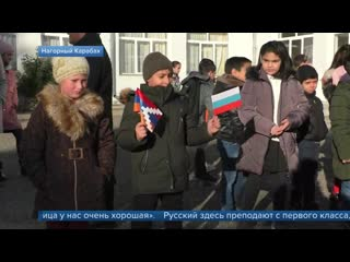 В Степанакерте возобновляется учебный процесс, который был прерван из-за боевых действий