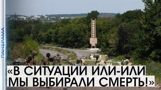 «Мы должны были остаться!», — Дубовой в выводе войск из Славянска.