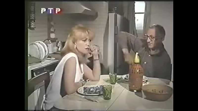 Сериал Антонелла 149