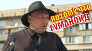 😆😅Гнездилов смешные моменты #30 сериал на НТВ, ПЕС-3, ПЕС-4 ПЕС-5.