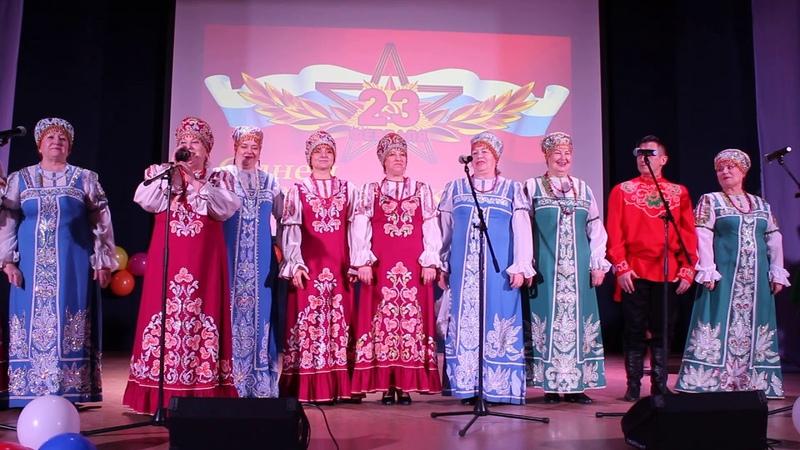 Ворожея Защитники Отечества завершение концерта