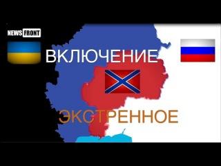 Экстренное включение. Украинские силовики стягивают много техники
