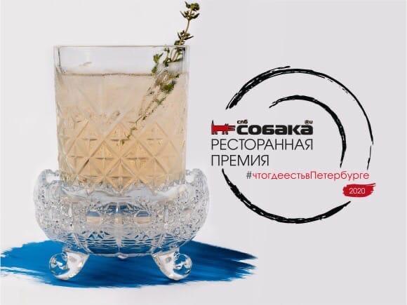 Бар «MadLabBar» - Вконтакте