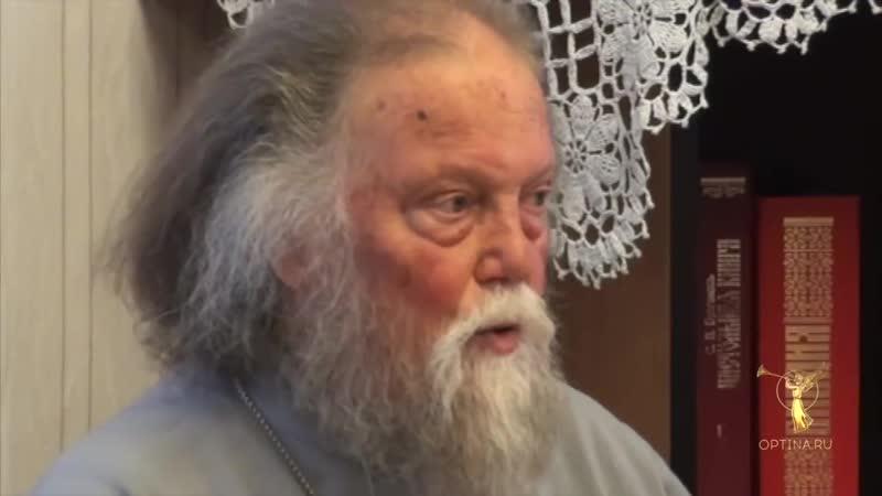 Духовная беседа в Оптиной пустыни от 21 сентября 2012 г Архимандрит Венедикт Пеньков
