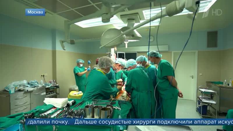 Команда хирургов Боткинской больницы и института им Герцена выполнили сложнейшую операцию по удаление опухолевого тромба