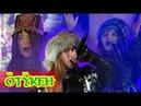 ВЗРЫВНАЯ МУЗЫКА от Otyken Ты нам родной Folk Musik Siberian 16