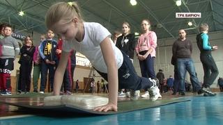 В Бирюче прошел муниципальный этап фестиваля Всероссийского физкультурно-спортивного комплекса ГТО