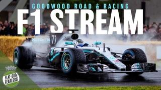 No Australian Grand Prix F1 stream | FOS and Revival Formula 1 moments