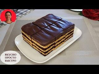 Вкуснее чем Твикс и Сникерс ✧ Домашний Шоколадный Торт ТВИКЕРС ✧ Простой и Вкусный Рецепт