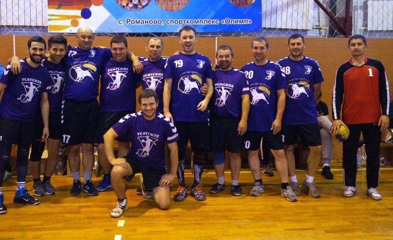 Команда из Усятского