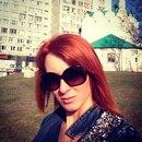 Фотоальбом Ксении Фатеевой