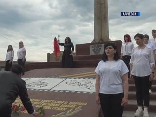 ТК «Родной Алчевск». Песенный флешмоб посвященный 80-летию начала ВОВ.
