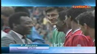 Ринат Дасаев - лучший вратарь 1980-х