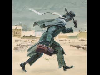 Г.Уэллс - Человек-невидимка. (Радиоспектакль)
