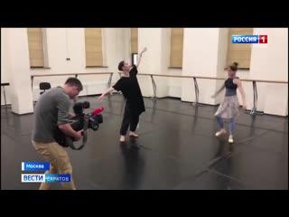 Саратовские артисты приняли участие в съемках проекта Большой балет