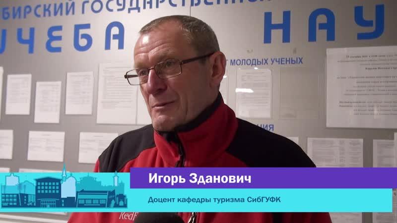 Фестиваль Омск на вершинах мира 25 09 2020