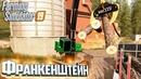 Погрузчик Брёвен John Deere - 6 - Farming Simulator 19